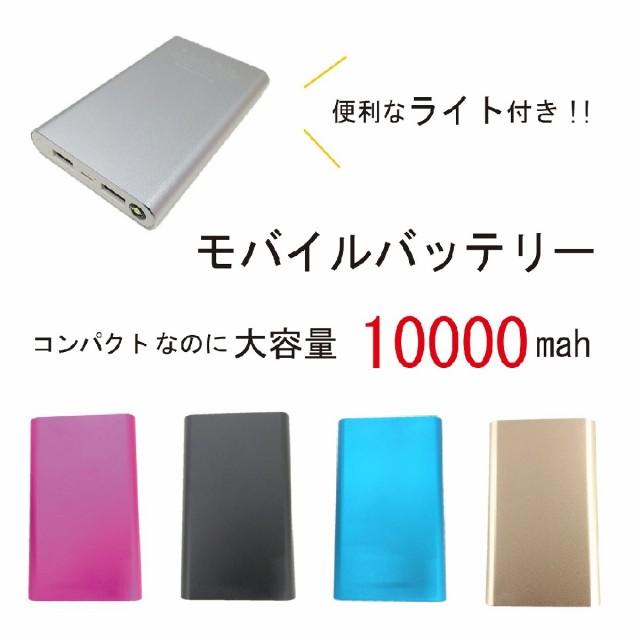 【Pocket_Battery】 大容量 モバイルバッテリー 1...