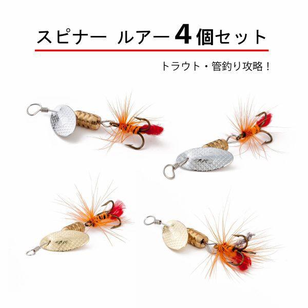 【オルルド釣具】スピナー 「トラルドB」 3g 5.2c...