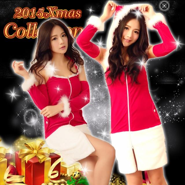 サンタ コスプレ クリスマス 衣装 サンタ コスチ...