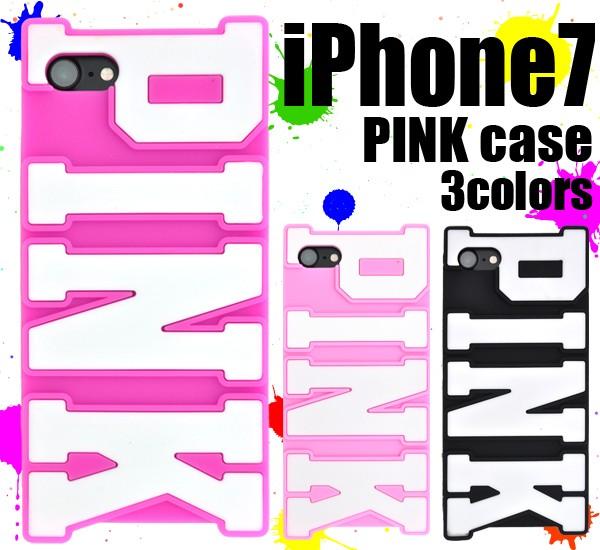 iPhone8/iPhone7/iPhone6/iPhone6s インパクト大!PINKロゴケース アイフォン/6/6S用シリコンケース 保護カバー スマホケース