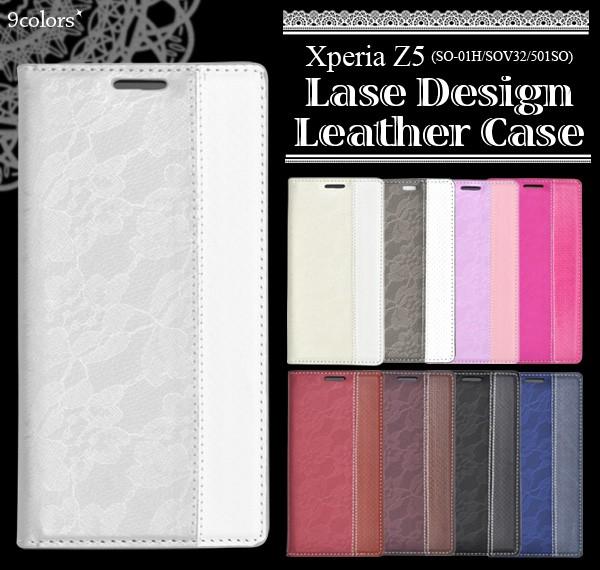 XperiaZ5用(SO-01H/SOV32/501SO) 手帳型(横開き...