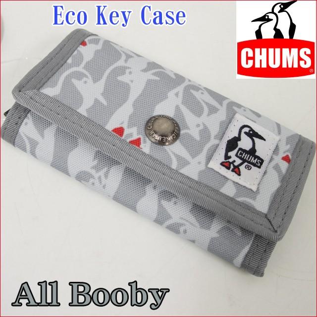 CHUMS(チャムス) 6連キーケース 男女兼用 CH...