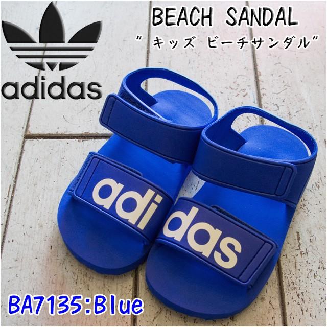 adidas Originals(アディダスオリジナルス) キッ...