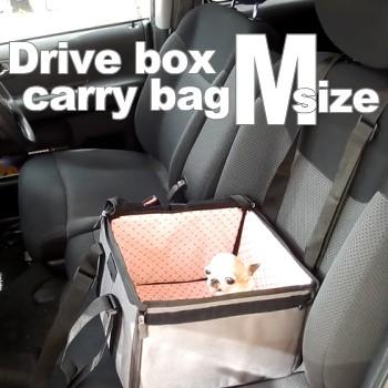 【チワワ キャリー】ドライビング ボックス キャ...