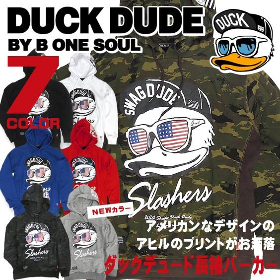 b-one-soul DUCK DUDE パーカー ダックデュード ...