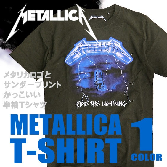 METALLICA Tシャツ メタリカTシャツ メンズTシャ...