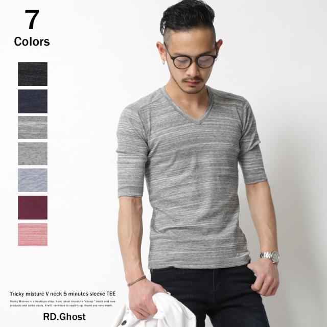 無地T Tシャツ メンズ カットソー 5分袖 Vネック ...