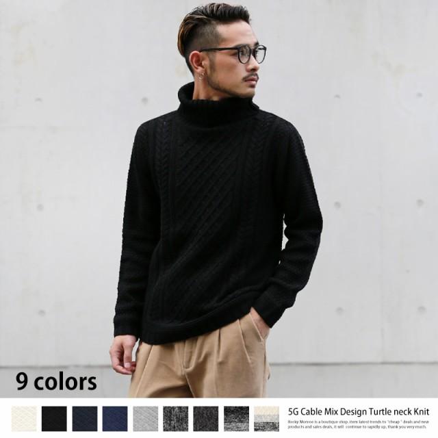 ニット タートルネック メンズ ケーブル セーター...