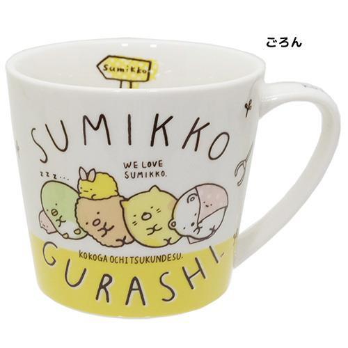◆すみっコぐらし 陶器製 マグ/ごろん (マグカッ...