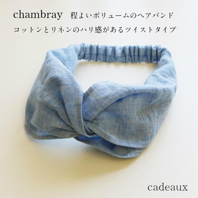 【新商品】ヘアアクセサリー*シャンブレーターバ...