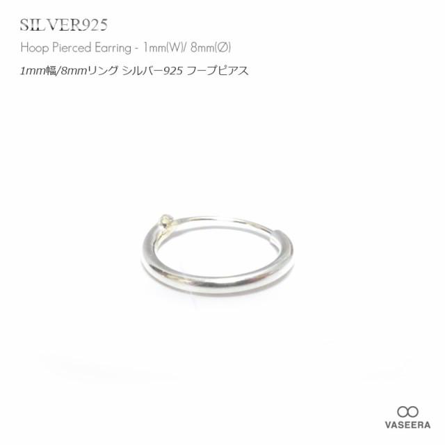 【単品販売(一個)/ピアス】 1mm幅(細身) 8mmシン...