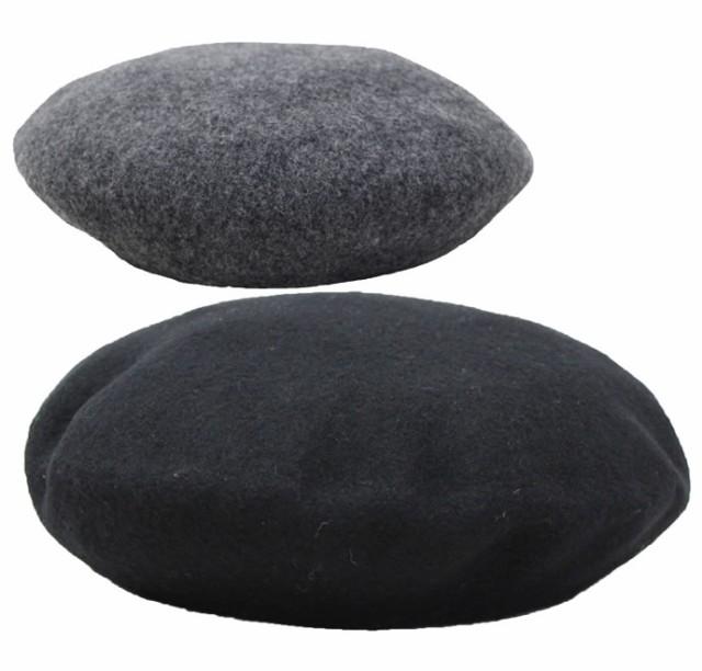 バスクベレー (ベレー帽 メンズ レディース)
