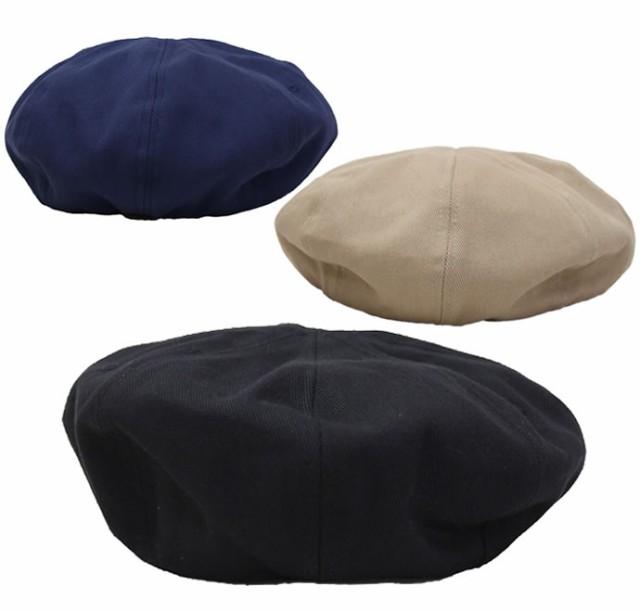 【サイズ調節可能】ベレー帽◆ツイル無地ボリュー...