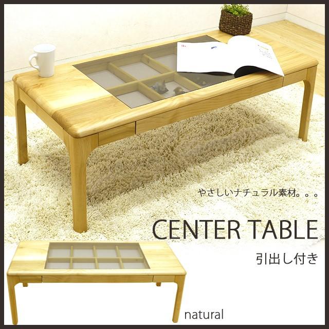 【送料無料】ガラステーブル ナチュラル テーブル...