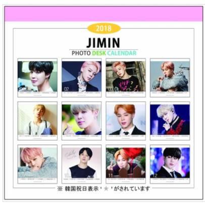防弾少年団   BTS   JIMIN   ジミン   2018年度 P...