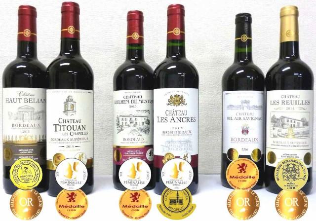 セレクション金賞受賞フランスボルドー赤ワイン6...