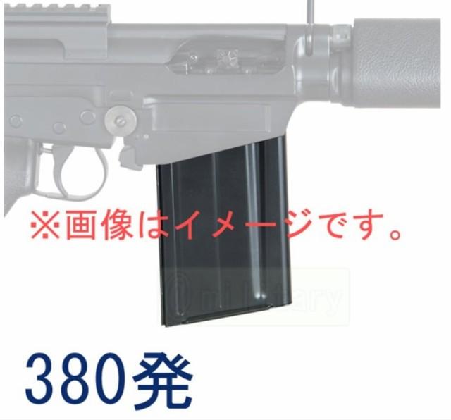 ARES・電動ガンL1A1用380連マガジン【op102】