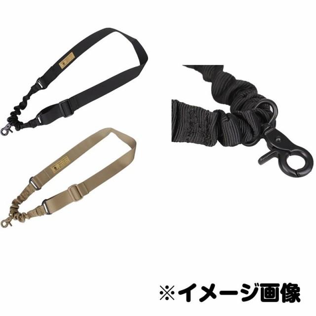 EmersonGear 1ポイントバンジースリング【fix-sr...