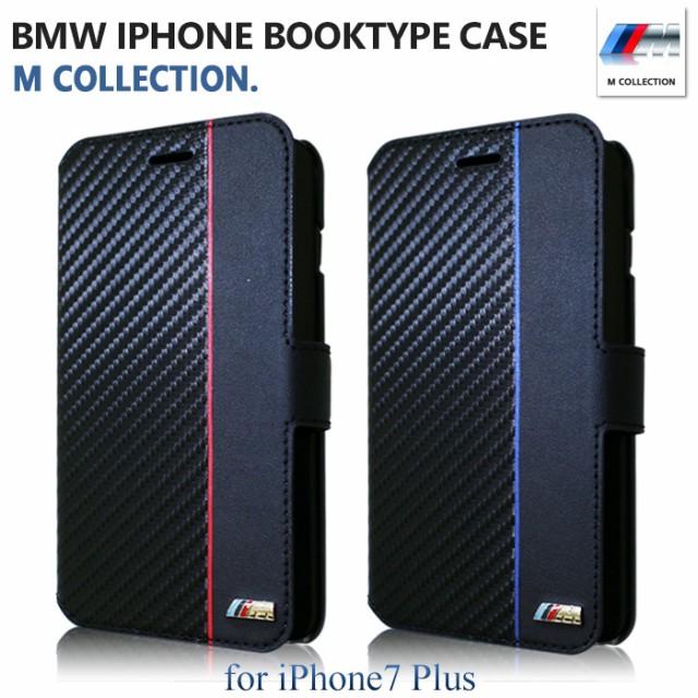 ポイント10倍 BMW・公式ライセンス品 iPhone7Plus...