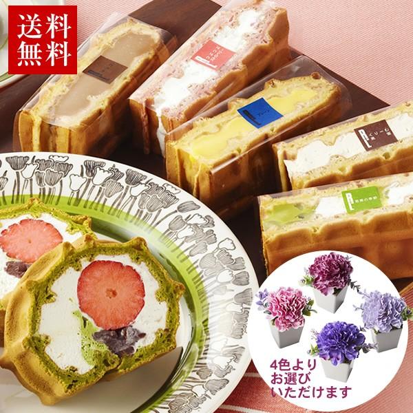 送料無料 アーティフィシャルフラワー&神戸ワッ...