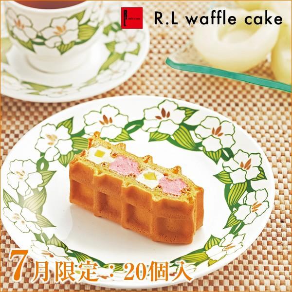 送料込 ワッフルケーキ20個入り /ギフト スイーツ...