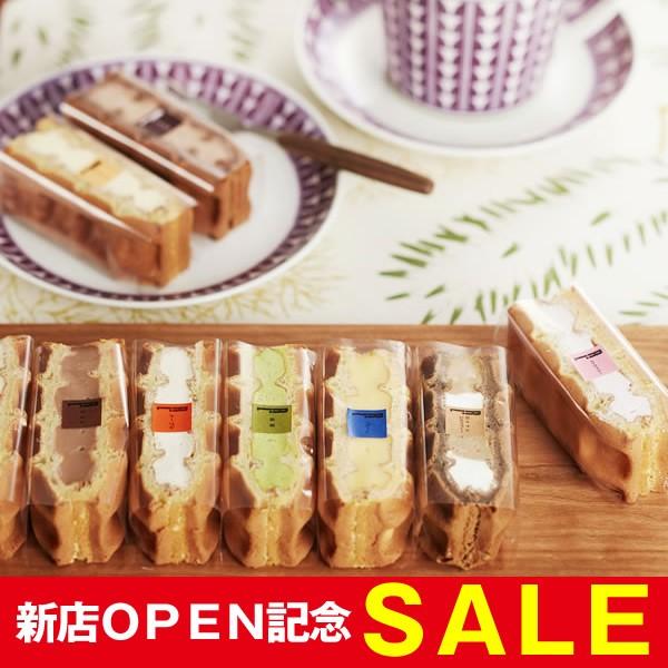 送料込 ワッフルケーキ10個入 /ギフト お菓子