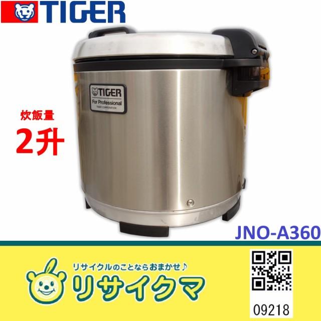 M▽タイガー 業務用 炊飯ジャー 2015年 2升 3.6L ...