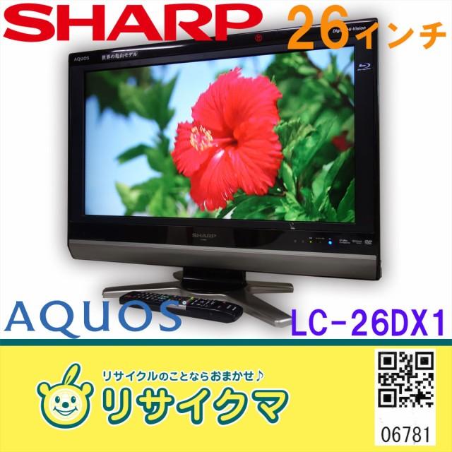 M▽シャープ 液晶テレビ 2009年 26インチ ブルー...