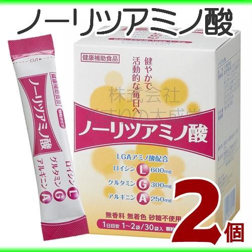 トキワ ノーリツアミノ酸 2.5g 30袋 2個 常盤薬品...