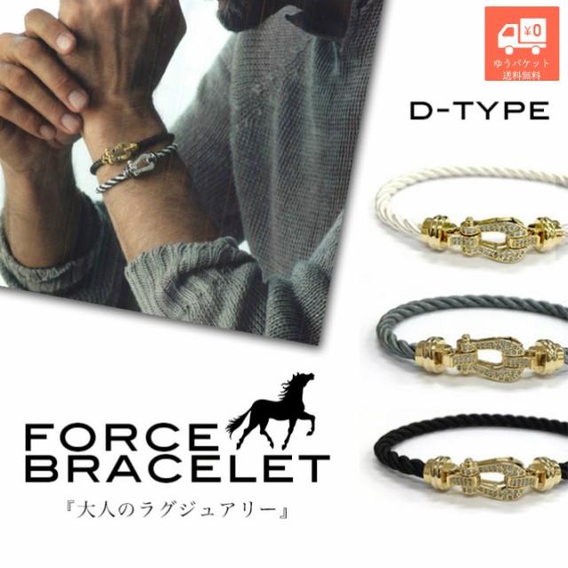 【送料無料】Force Bracelet-Type-D  メンズ レデ...