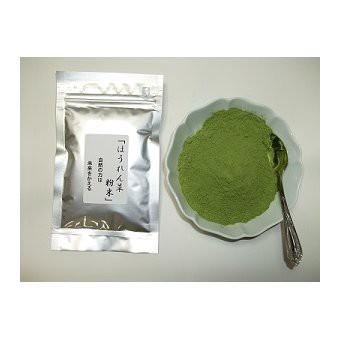 自然農法「ほうれん草粉末」25g