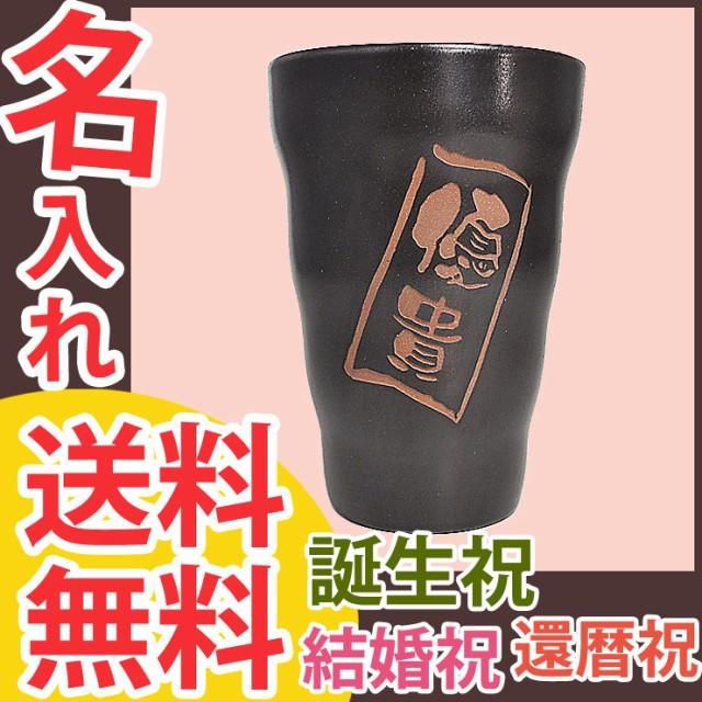 名入れ 父の日 お酒 【送料無料】 ギフト 誕生日 ...