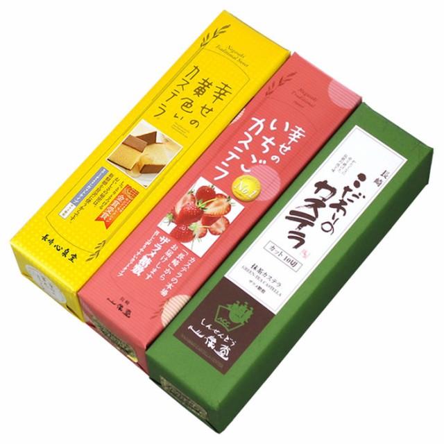長崎カステラ 0.6号3本 セット包装 【10切カット...