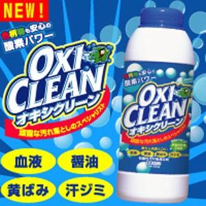 激安最安特価【オキシクリーン 500g】多目的クリ...
