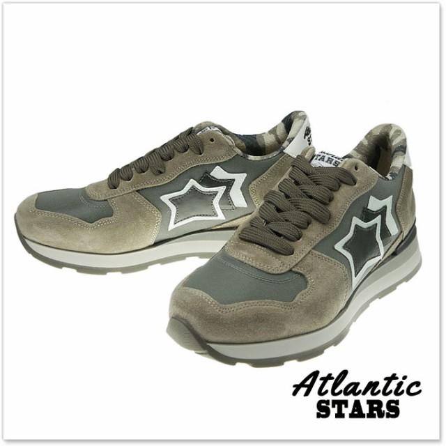 【19%OFF!】ATLANTIC STARS アトランティックス...