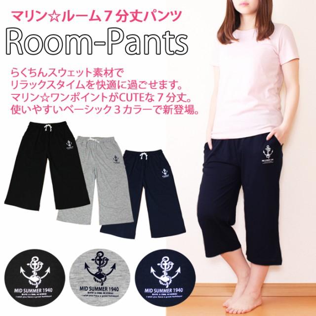 【送料100円】マリンロゴ7分丈パンツ/レディース/...