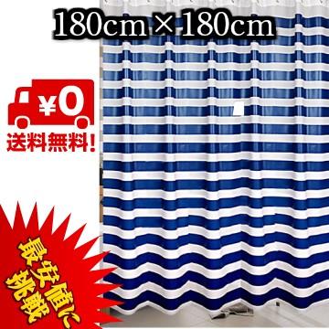 【最安値に挑戦】シャワーカーテン ロング 180cm...