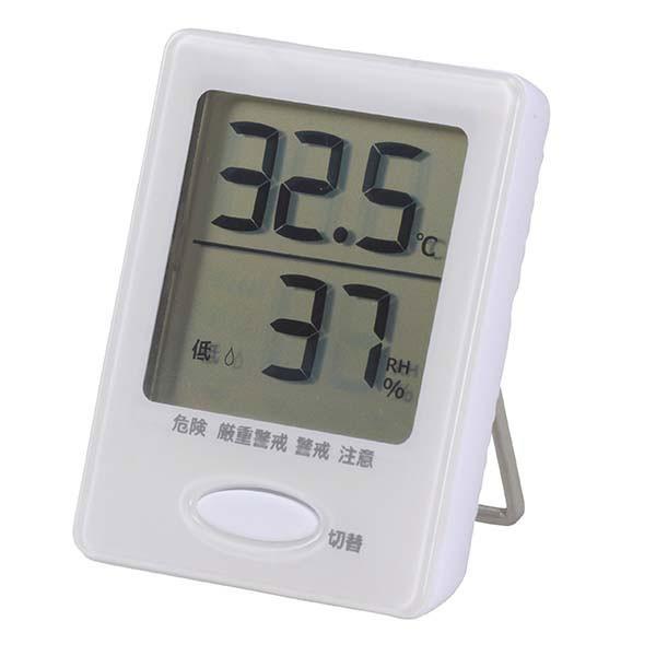 温度計 デジタル温湿度計 ホワイト HB-T03-W オー...