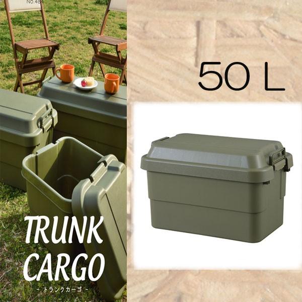 送料無料 耐荷重は100kg頑丈収納ボックス ト...