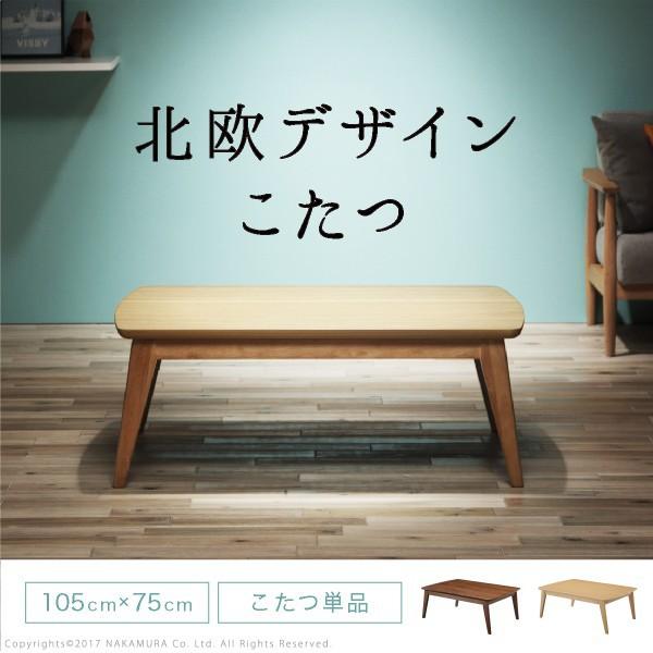 【在庫処分値下げ】送料無料 北欧デザインスクエ...