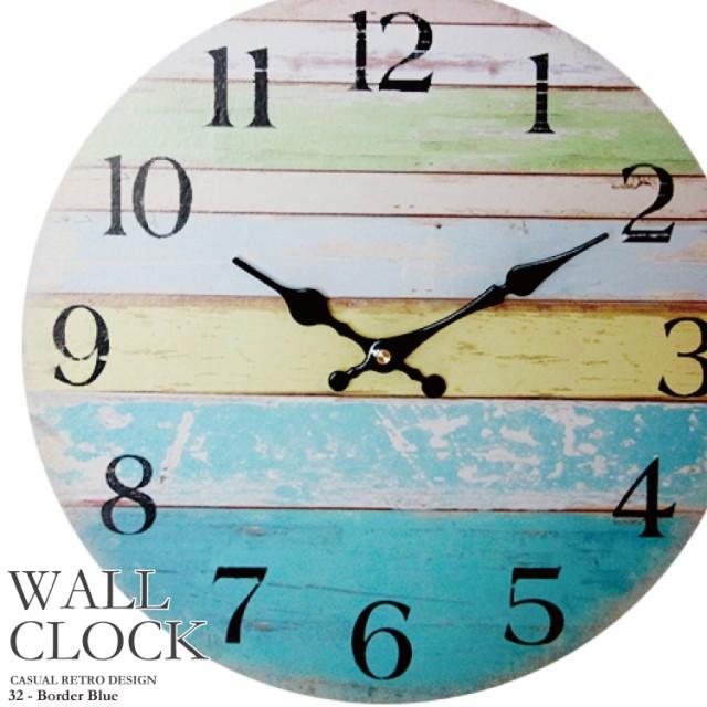 幅34cm 壁掛け時計《ボーダーブルー》レトロ調ア...