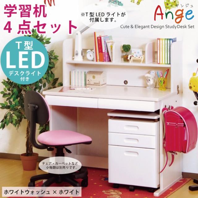 送料無料 T型LEDライト付き 幅100cm 学習デスク ...