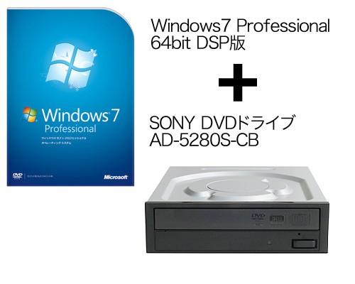 ソニー DVDドライブ AD-5280S-CB + Windows7 Prof...