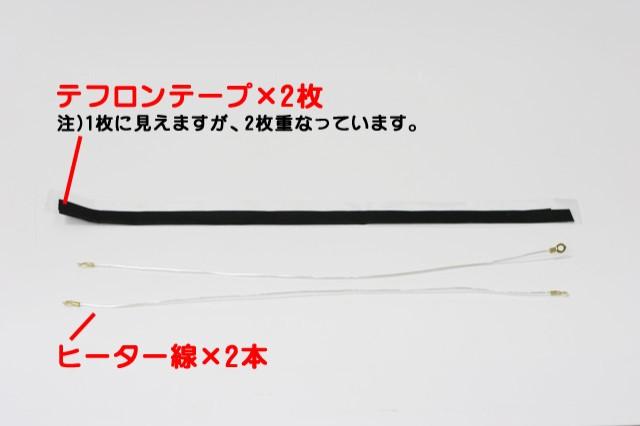 卓上 インパルス シーラー 40cm SIS S-400 消耗品...