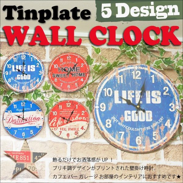 ブリキ調 壁掛け時計 wallclock アメリカン雑貨 ...
