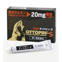 オットピン-S 5g  性機能改善に 早打ち防止 ...