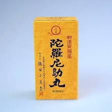 大峰山 陀羅尼助丸 3200粒 銭谷小角堂 胃弱 食...