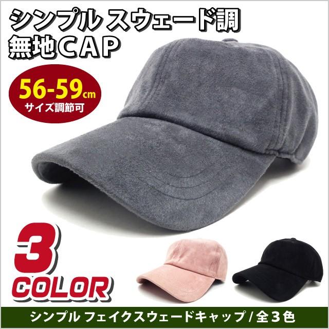 【P20倍】キャップ【送料無料】帽子 シンプル フ...
