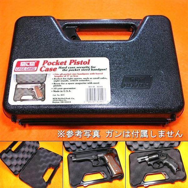 【遠州屋】 ハンドガンケース Pocke Pistol Case ...