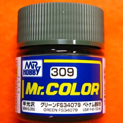 【遠州屋】 Mr.カラー (309) グリーンFS34079 ベ...
